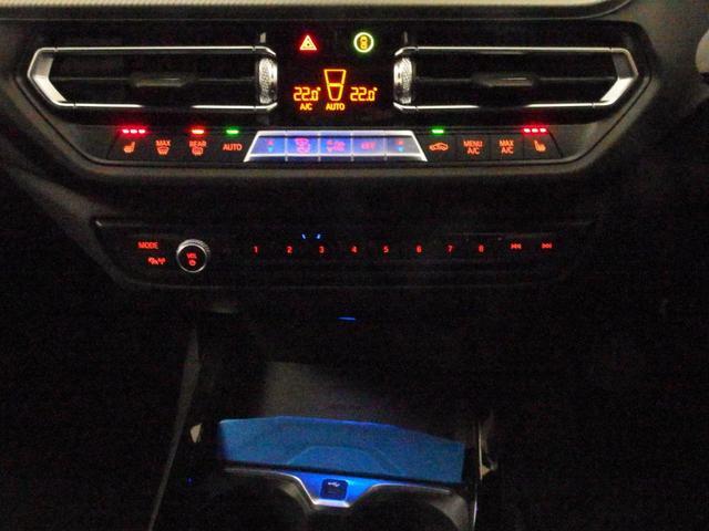シンプルかつ、使いやすいスイッチ配置のインストルメントパネルですので、ドライビングに集中できますね☆