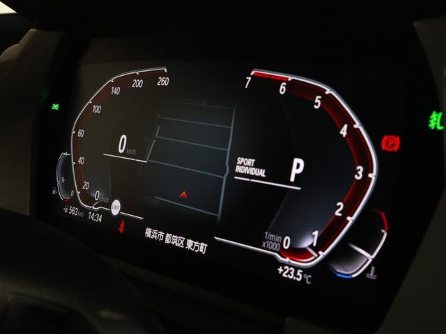 218iグランクーペ プレイ 16インチAW ナビパッケージ アクティブクルーズコントロール Rカメラ FRセンサー LED 衝突軽減 車線逸脱 USB コンフォートアクセス(37枚目)