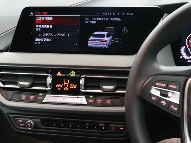 218iグランクーペ プレイ 16インチAW ナビパッケージ アクティブクルーズコントロール Rカメラ FRセンサー LED 衝突軽減 車線逸脱 USB コンフォートアクセス(38枚目)
