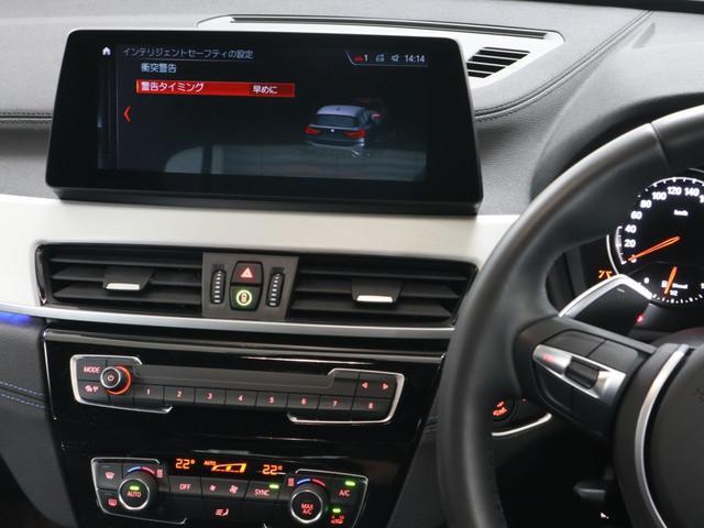 xDrive 18d Mスポーツ 18インチAW Rカメラ FRセンサー LED 衝突軽減 車線逸脱 USB コンフォートアクセス 純正HDDナビゲーション(37枚目)