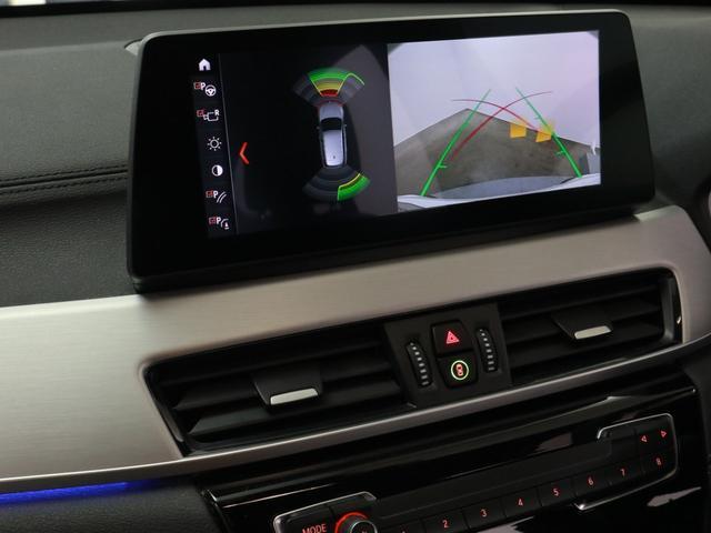 xDrive 18d Mスポーツ 18インチAW Rカメラ FRセンサー LED 衝突軽減 車線逸脱 USB コンフォートアクセス 純正HDDナビゲーション(38枚目)