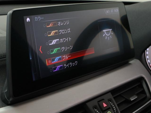 xDrive 18d Mスポーツ 18インチAW Rカメラ FRセンサー LED 衝突軽減 車線逸脱 USB コンフォートアクセス 純正HDDナビゲーション(39枚目)