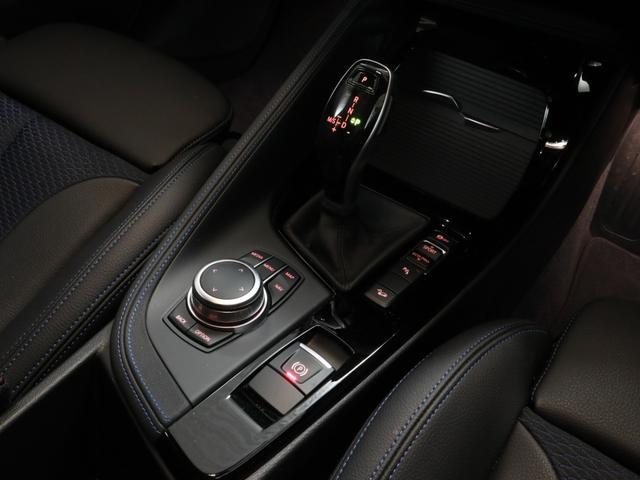 xDrive 18d Mスポーツ 18インチAW Rカメラ FRセンサー LED 衝突軽減 車線逸脱 USB コンフォートアクセス 純正HDDナビゲーション(41枚目)