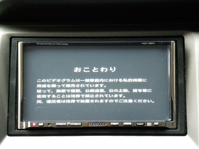 ホンダ クロスロード HIDエディションHDDナビTV ETCウィンカーミラー