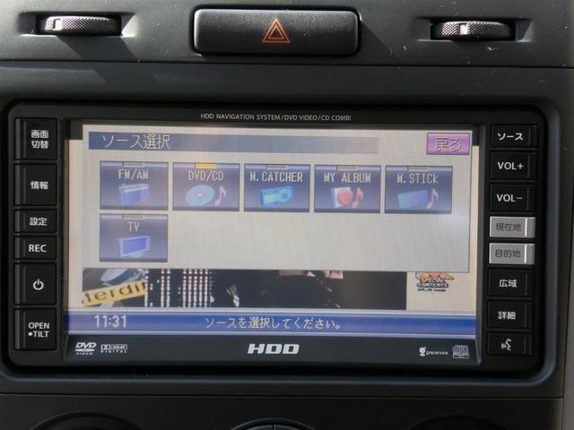 2.0XG4WD HDDナビ HIDスマートキー(6枚目)