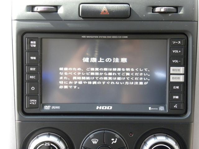 2.0XG4WD HDDナビ HIDスマートキー(7枚目)