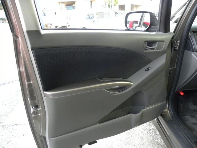 「トヨタ」「アイシス」「ミニバン・ワンボックス」「神奈川県」の中古車20