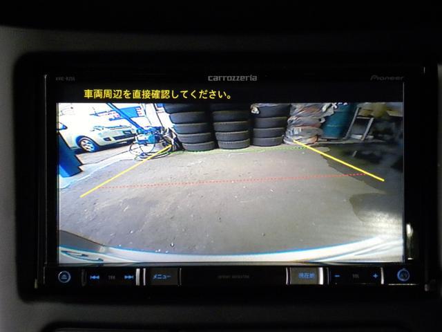 「三菱」「FTO」「クーペ」「神奈川県」の中古車9