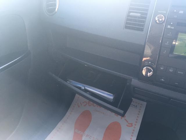マツダ AZワゴン カスタムスタイルX CD キーレス HID ベンチシート