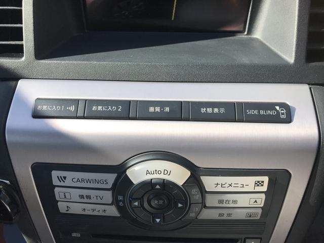 250XL ナビ TV Bカメラ AW Bluetooth(15枚目)
