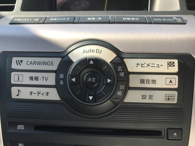 250XL ナビ TV Bカメラ AW Bluetooth(16枚目)