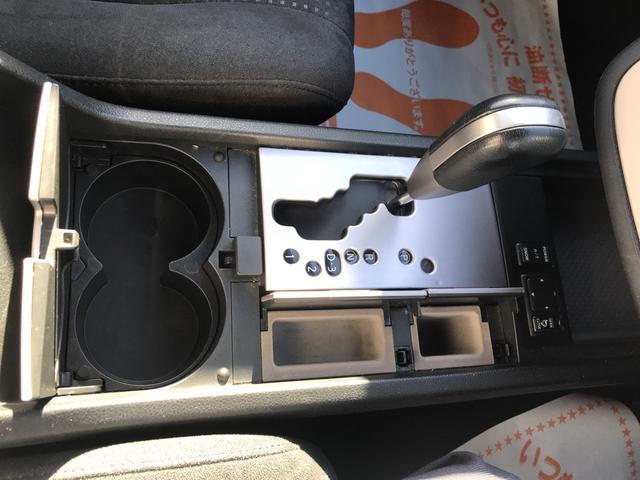 250XL ナビ TV Bカメラ AW Bluetooth(20枚目)