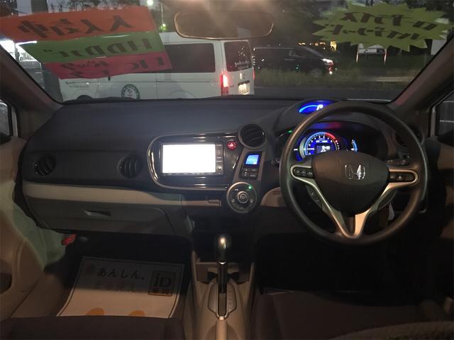 「ホンダ」「インサイト」「セダン」「千葉県」の中古車7