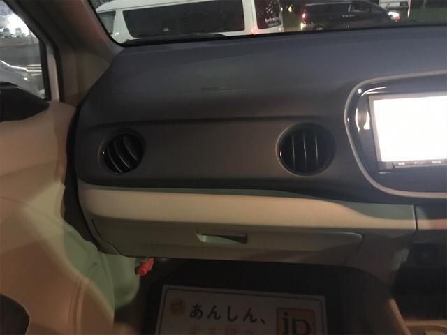 「ホンダ」「インサイト」「セダン」「千葉県」の中古車9