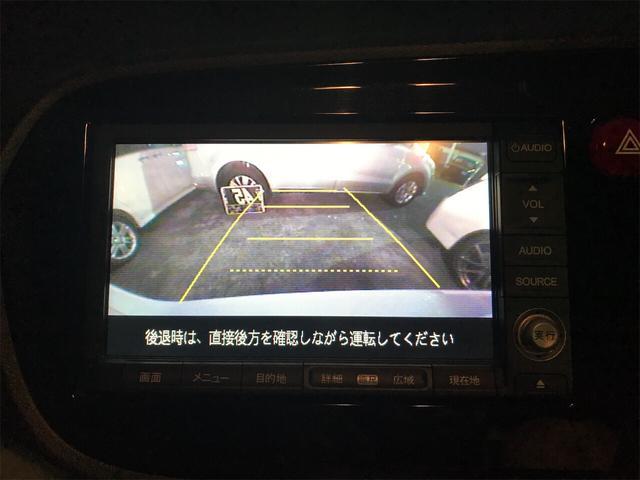 「ホンダ」「インサイト」「セダン」「千葉県」の中古車17