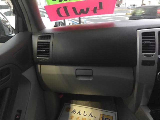 「トヨタ」「ハイラックスサーフ」「SUV・クロカン」「千葉県」の中古車9