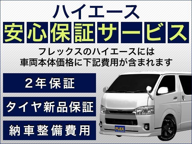 トヨタ ハイエースワゴン 2.7 GL ロング ミドルルーフ ナビ フリップダウン