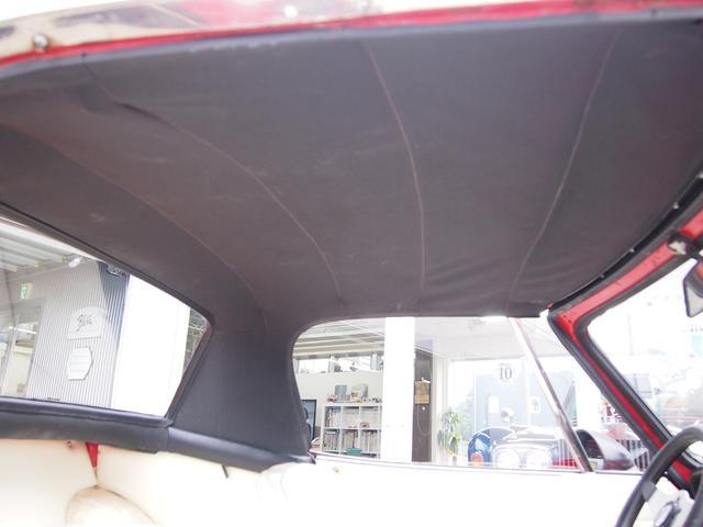 「フィアット」「850」「クーペ」「東京都」の中古車17