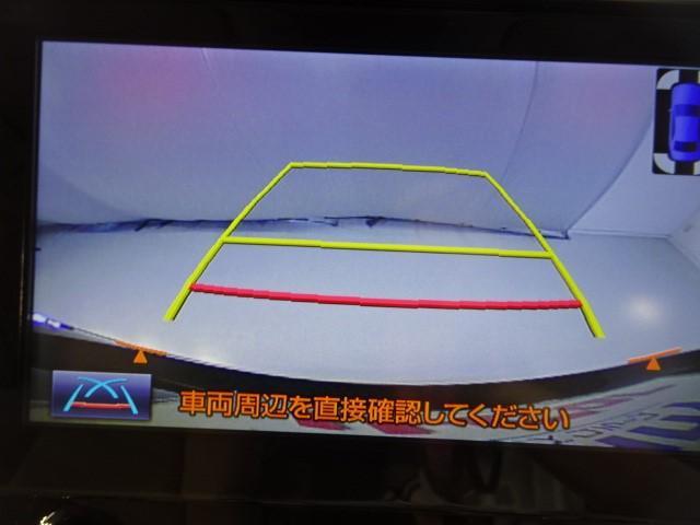 3.5GF ナビ・Bカメラ・7人乗り・クルコン・本革シート(13枚目)