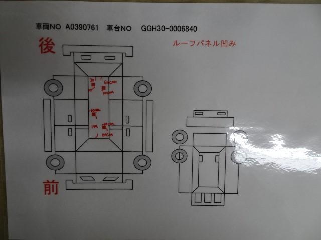 3.5GF ナビ・Bカメラ・7人乗り・クルコン・本革シート(20枚目)