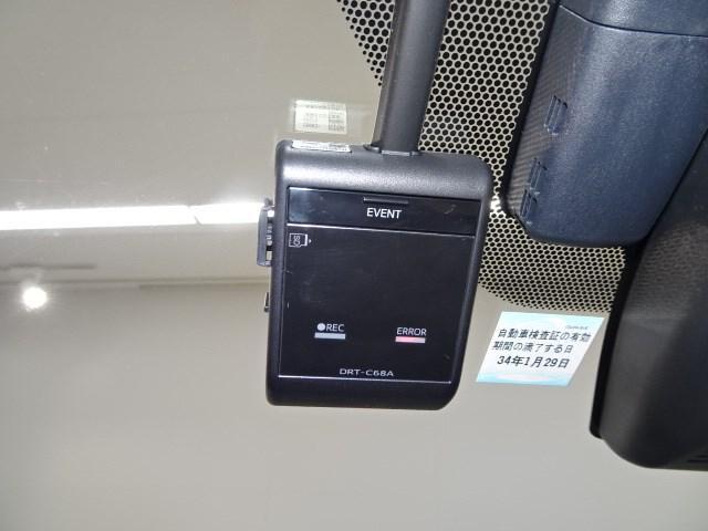 ドライブレコーダー装着済みなので、万が一のときをしっかり記録します。