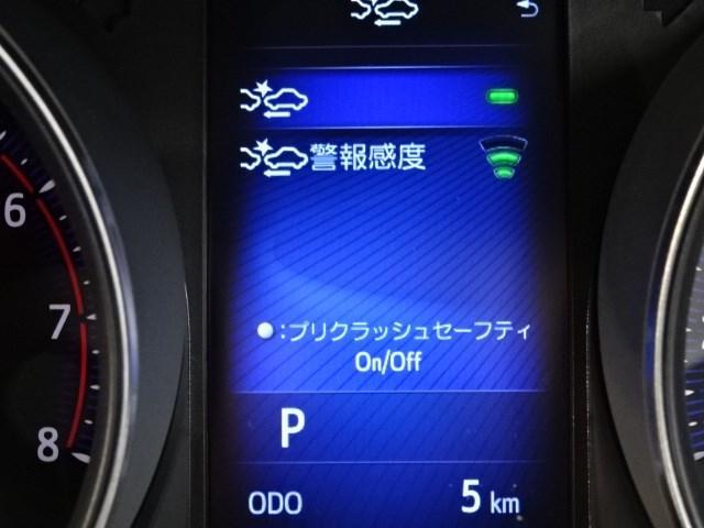 プリクラッシュシステム〔トヨタ〕=衝突被害軽減システム付きです。