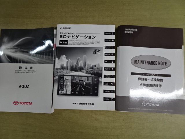 Gブラックソフトレザーセレクション スマートキー(18枚目)
