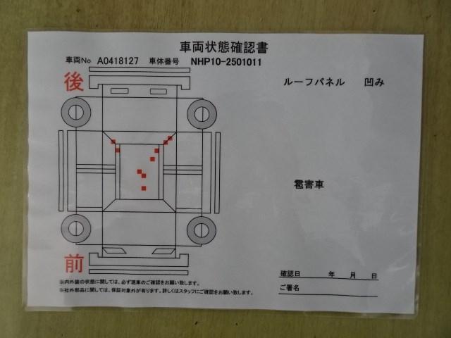 Gブラックソフトレザーセレクション スマートキー(19枚目)