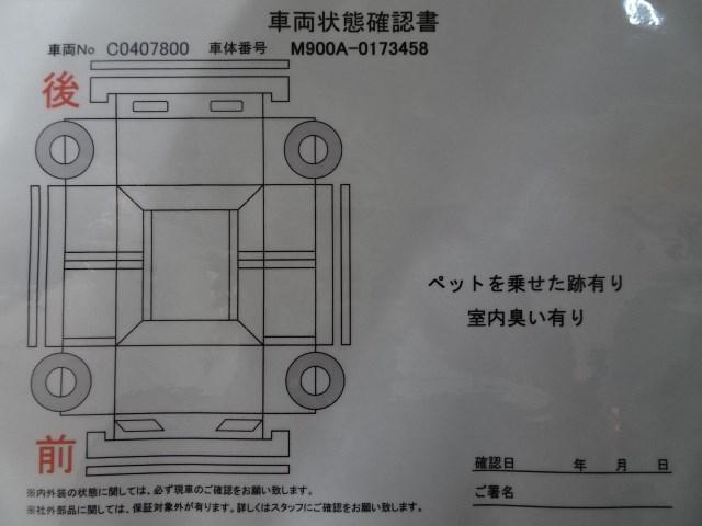 G S スマートキー メモリーナビ バックカメラ ETC(18枚目)