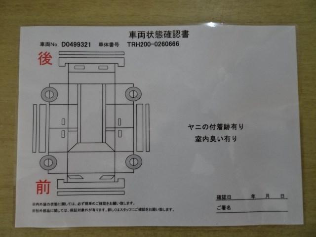 「トヨタ」「ハイエース」「その他」「神奈川県」の中古車19
