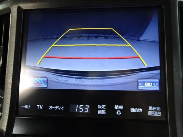 「トヨタ」「クラウンハイブリッド」「セダン」「神奈川県」の中古車7