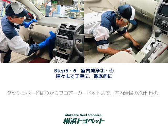 【隅々まで丁寧に、徹底的に】気持ちよく乗っていただくために、インパネやステアリング周り、コンソールボックスや灰皿、カーペットまで隅々まで丁寧に清掃します。※アウトレット車は対象外。