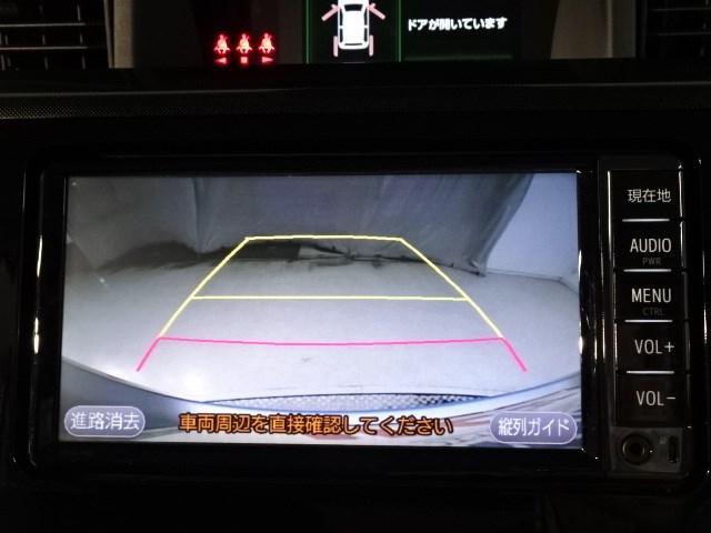 G 両側電動ドア メモリーナビ バックカメラ ETC LEDヘッドランプ 衝突安全ブレーキ サポカー補助金対象 新車保証継承(7枚目)