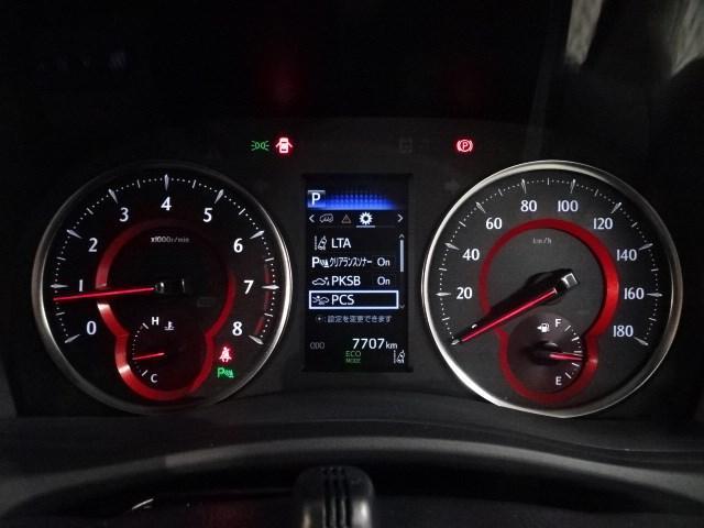 2.5Z Gエディション 7,699Km 大型ナビTV 後席ディスプレイ 衝突被害軽減システム 踏み間違い防止ブレーキ シートヒーター シートエアコン ETC 両側電動ドア 新車保証継承 ドライブレコーダー(15枚目)