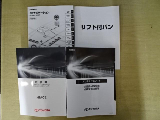TECSリフトツキ パワ-ゲート 衝突被害軽減システム ワンオーナー メモリーナビ ETC2.0 AC100V(18枚目)