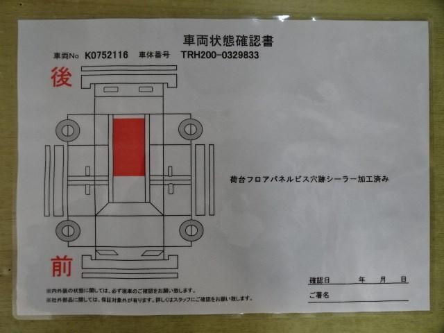 TECSリフトツキ パワ-ゲート 衝突被害軽減システム ワンオーナー メモリーナビ ETC2.0 AC100V(19枚目)