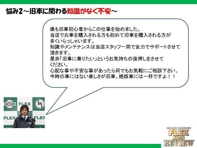 「トヨタ」「マークII」「セダン」「埼玉県」の中古車23