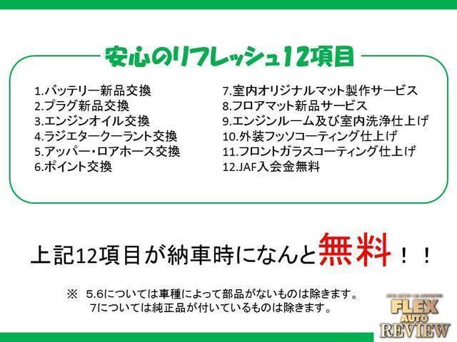 「トヨタ」「マークII」「セダン」「埼玉県」の中古車25