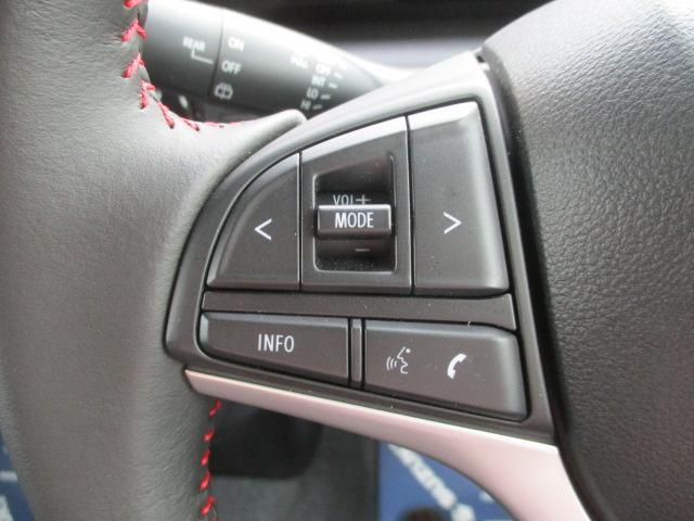 オーディオコントロールスイッチ付きで楽々操作