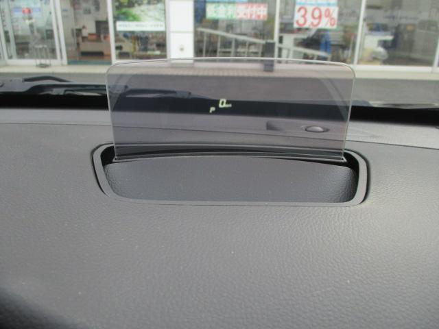 安全運転に貢献するHUD・ヘッドアップディスプレイ