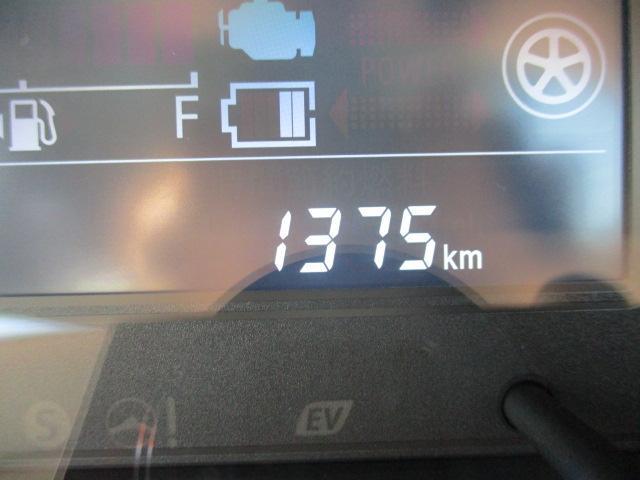 走行距離1375キロメートルと少なめです。