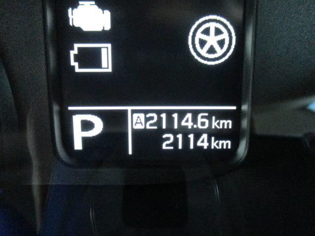 走行距離2114kmと少なめです