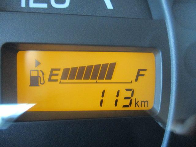 走行距離113キロメートルと少なめです。