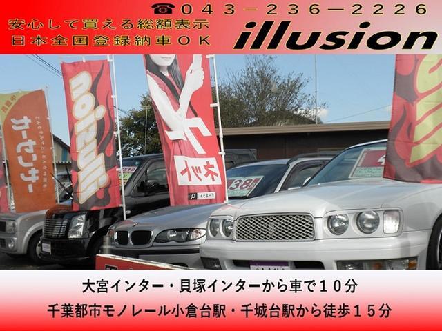 XC AWD タイベル交換込み ABS修理済み サンルーフ(3枚目)