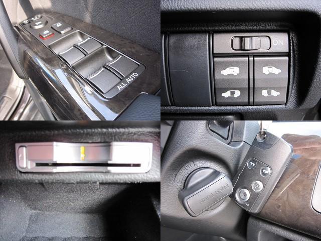ホンダ エリシオンプレステージ S HDDナビスマートセレクション センターコンソール