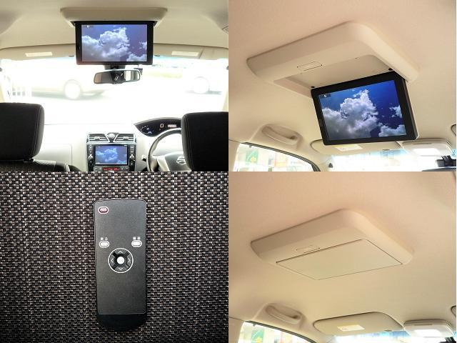ハイウェイスターVエアロモード+セフティSHVAセフ 純正8型SDナビ フルセグテレビ DVD再生 CD録音 Bluetooth 後席11型フィリップダウンモニター 両側自動ドア アラウンドカメラ エマージェンシーブレーキ 1オーナー F/Rスポイラー(5枚目)