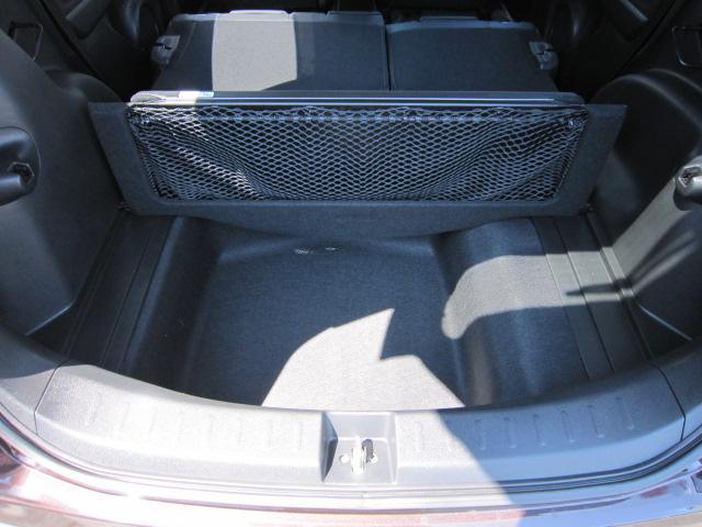 15XH ファインスタイル 純正ワイドナビ CD CD録音 DVDビデオ フルセグ Bカメラ スマートキー ETC クルーズコントロール シートヒーター ハーフレザー 16アルミ 30700キロ HIDライト オートエアコン(13枚目)