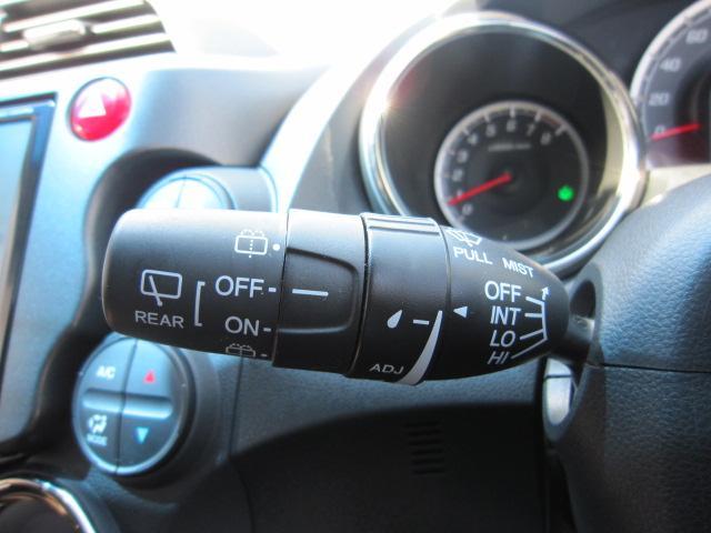 15XH ファインスタイル 純正ワイドナビ CD CD録音 DVDビデオ フルセグ Bカメラ スマートキー ETC クルーズコントロール シートヒーター ハーフレザー 16アルミ 30700キロ HIDライト オートエアコン(23枚目)