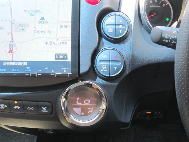 15XH ファインスタイル 純正ワイドナビ CD CD録音 DVDビデオ フルセグ Bカメラ スマートキー ETC クルーズコントロール シートヒーター ハーフレザー 16アルミ 30700キロ HIDライト オートエアコン(27枚目)
