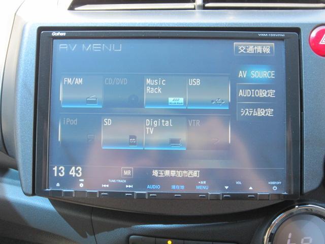 15XH ファインスタイル 純正ワイドナビ CD CD録音 DVDビデオ フルセグ Bカメラ スマートキー ETC クルーズコントロール シートヒーター ハーフレザー 16アルミ 30700キロ HIDライト オートエアコン(30枚目)